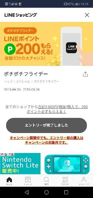 f:id:kuro3919:20190920221446j:plain