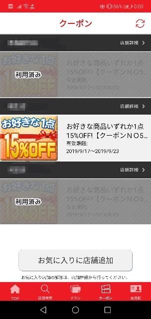f:id:kuro3919:20190921000058j:plain