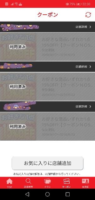 f:id:kuro3919:20190923223127j:plain
