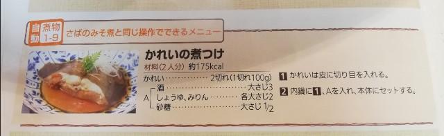 f:id:kuro3919:20191005082557j:plain