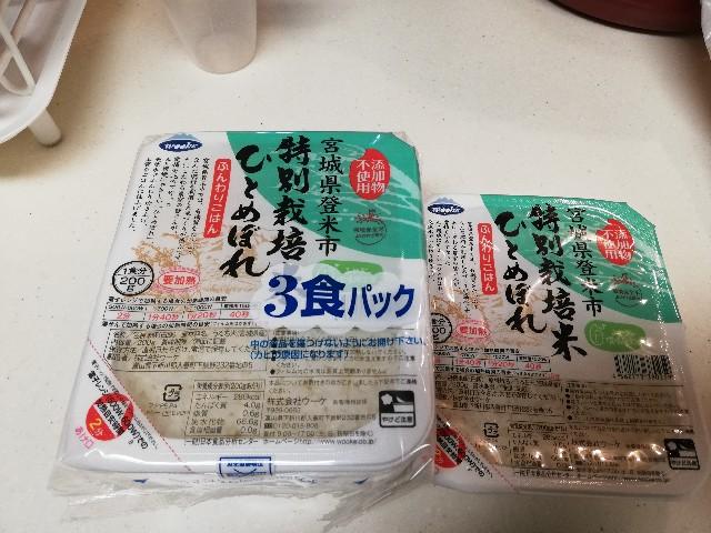f:id:kuro3919:20191010205017j:plain