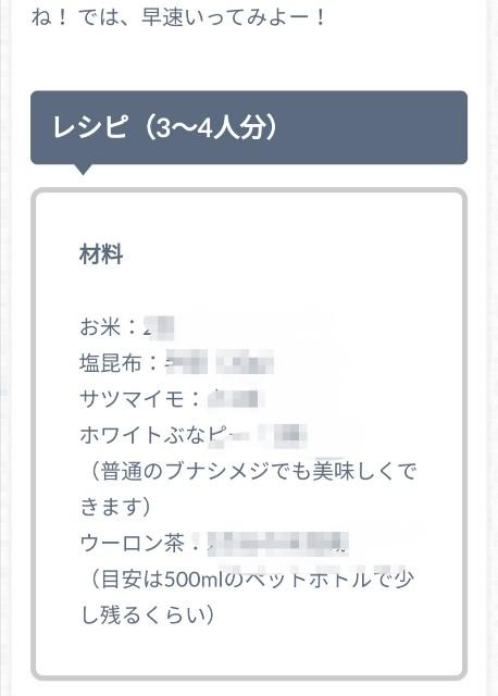 f:id:kuro3919:20191103234610j:plain