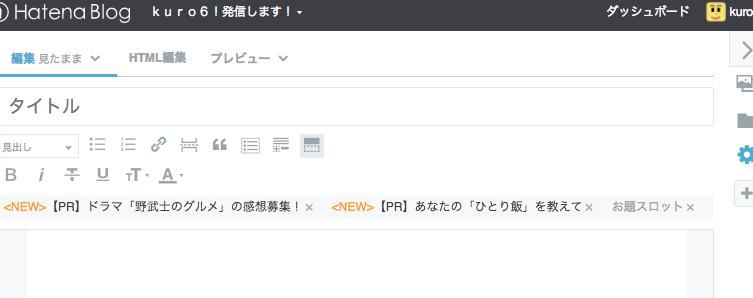 f:id:kuro6kuro6:20170402013130p:plain