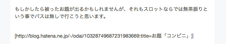 f:id:kuro6kuro6:20170410013524p:plain