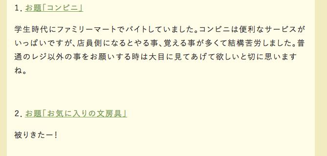f:id:kuro6kuro6:20170410013639p:plain