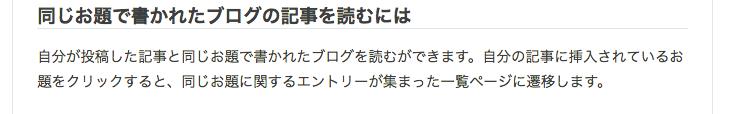 f:id:kuro6kuro6:20170410013740p:plain