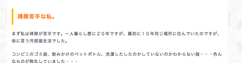 f:id:kuro6kuro6:20170415120241p:plain