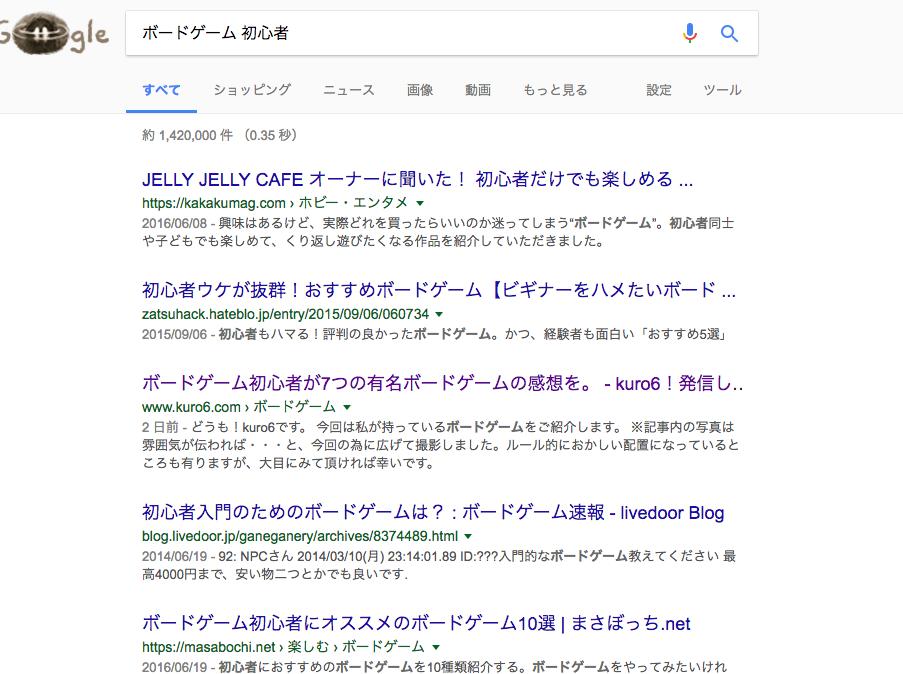 f:id:kuro6kuro6:20170427064932p:plain