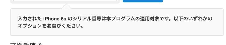 f:id:kuro6kuro6:20170520110142j:plain