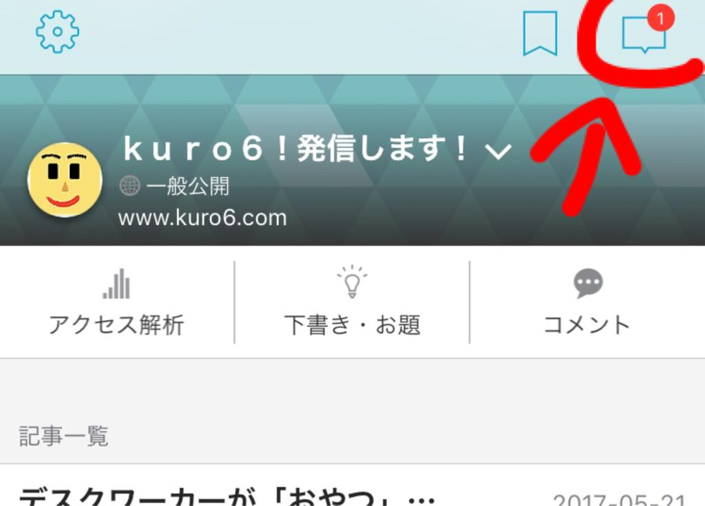 f:id:kuro6kuro6:20170522030327p:plain