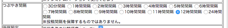 f:id:kuro6kuro6:20170526054659p:plain