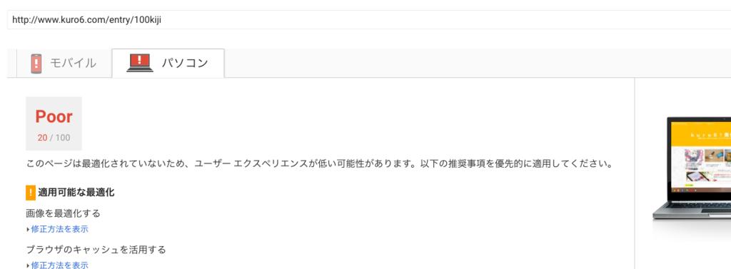 f:id:kuro6kuro6:20170615235440p:plain
