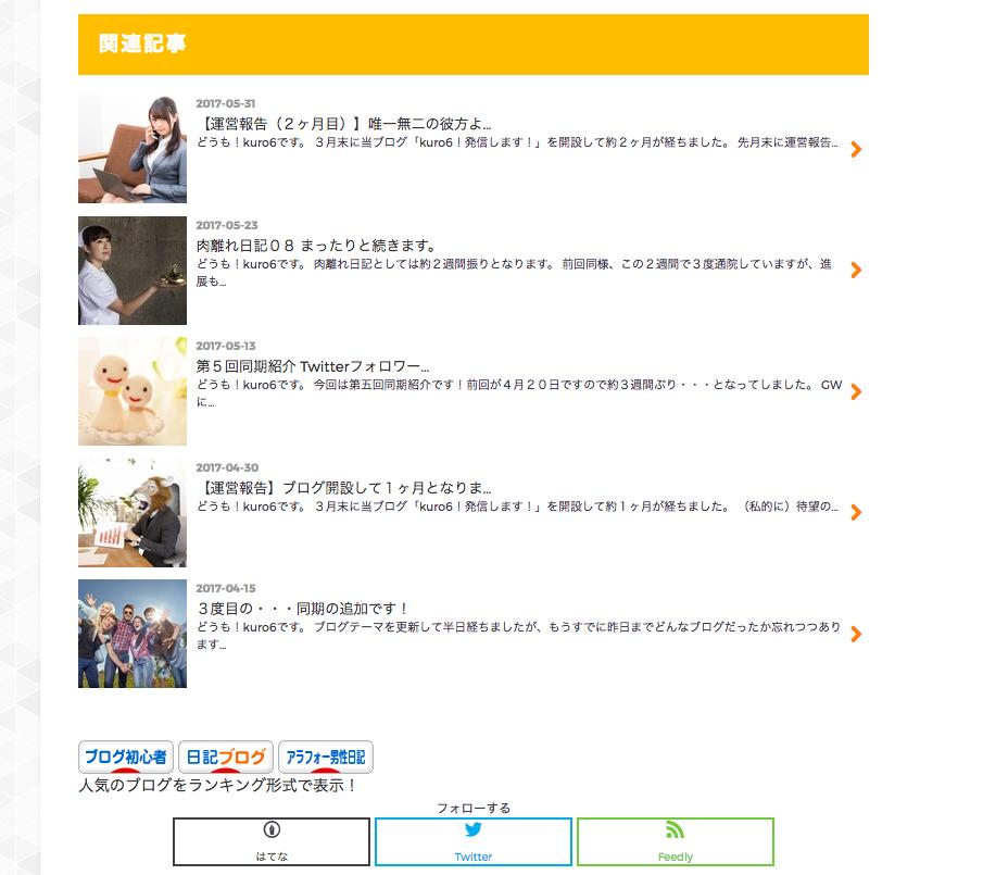 f:id:kuro6kuro6:20170616005829p:plain