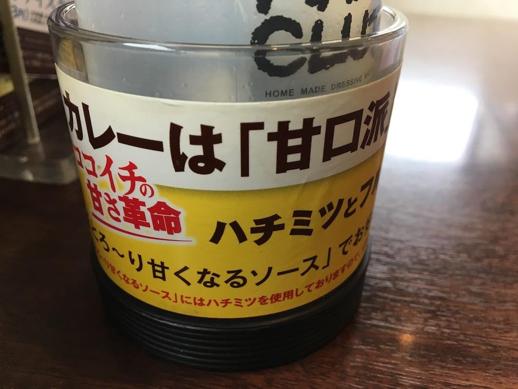 f:id:kuro6kuro6:20170704184716j:plain