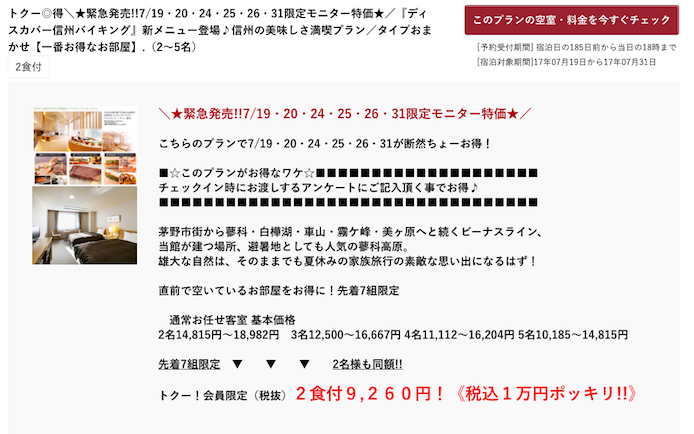 f:id:kuro6kuro6:20170728003800p:plain