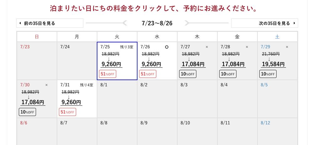 f:id:kuro6kuro6:20170728010149p:plain