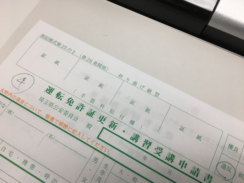 f:id:kuro6kuro6:20170730070912j:plain