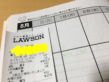 f:id:kuro6kuro6:20170802163632p:plain