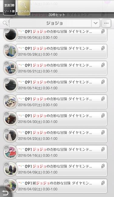 f:id:kuro6kuro6:20170804110439j:plain