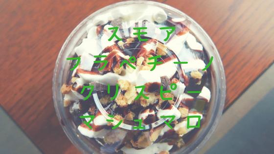 f:id:kuro6kuro6:20170810105250p:plain