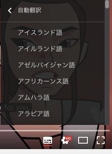 f:id:kuro6kuro6:20170816120025p:plain