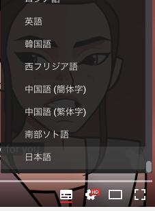 f:id:kuro6kuro6:20170816120042p:plain