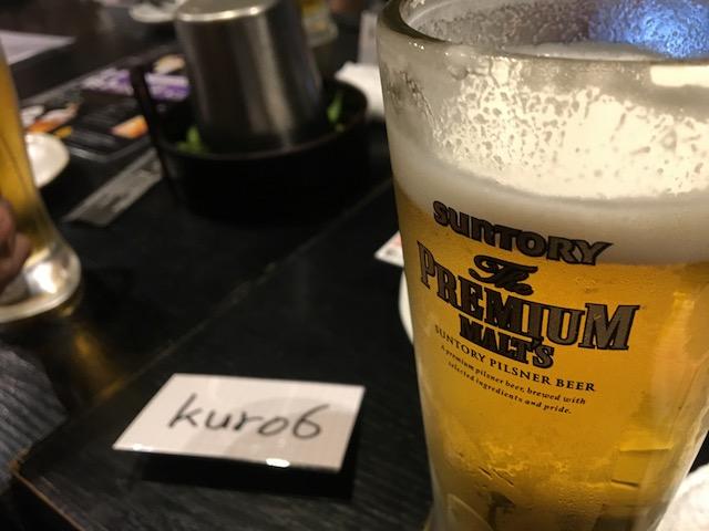 f:id:kuro6kuro6:20170820231229j:plain