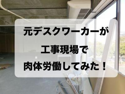 f:id:kuro6kuro6:20170824182707j:plain