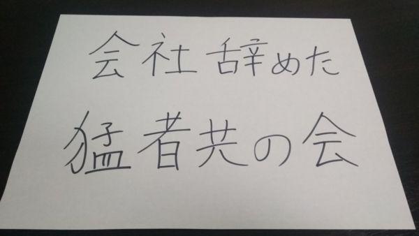 f:id:kuro6kuro6:20170824182741j:plain