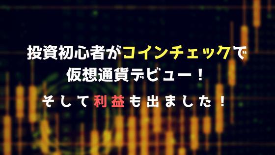 f:id:kuro6kuro6:20170824185116p:plain