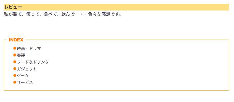 f:id:kuro6kuro6:20170825020830p:plain