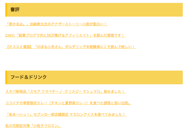 f:id:kuro6kuro6:20170825020857p:plain