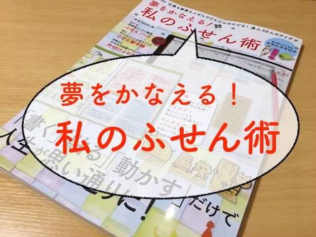f:id:kuro6kuro6:20170830194522j:plain
