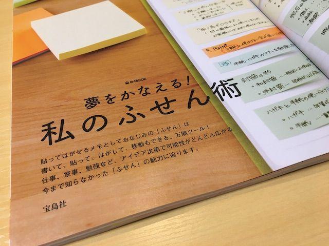 f:id:kuro6kuro6:20170830194555j:plain