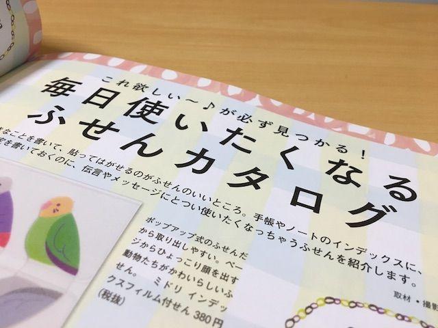 f:id:kuro6kuro6:20170830194746j:plain
