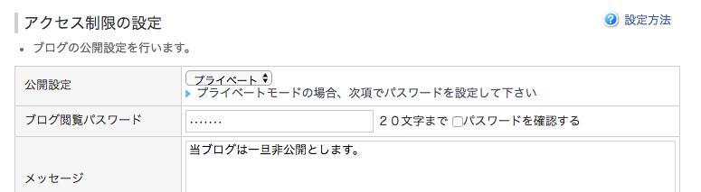 f:id:kuro6kuro6:20170909223732p:plain