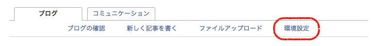 f:id:kuro6kuro6:20170909224711j:plain