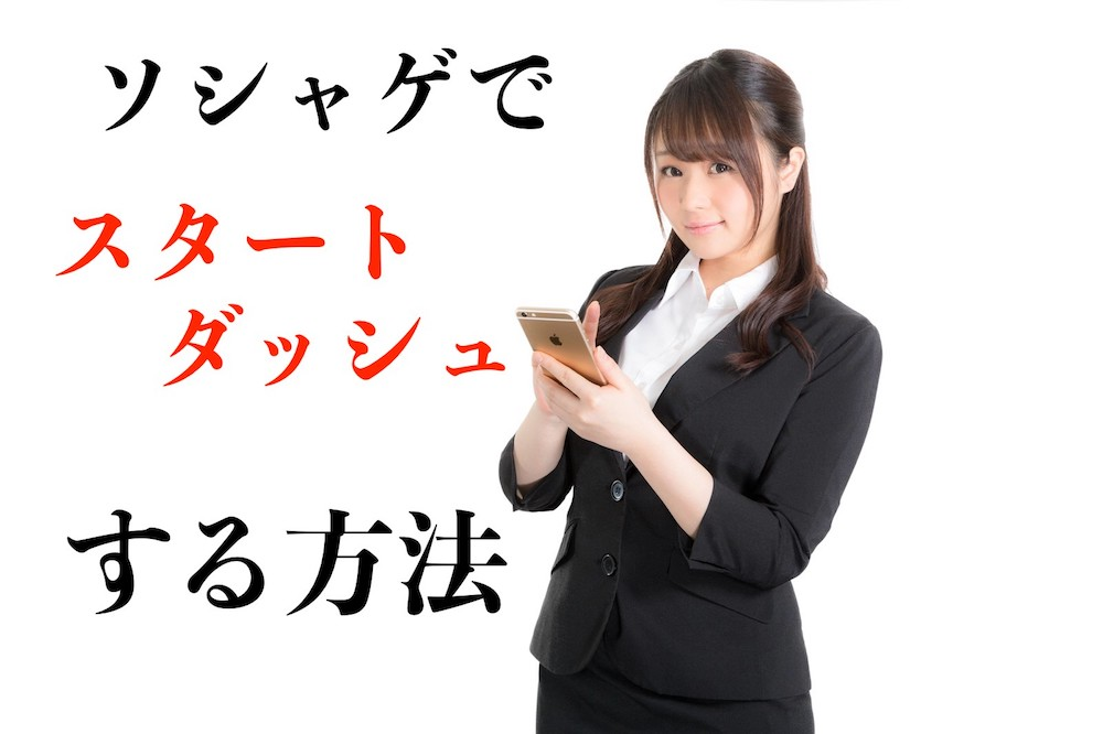 f:id:kuro6kuro6:20170912015634j:plain
