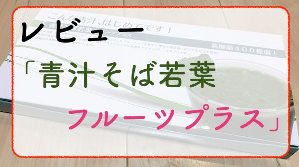 f:id:kuro6kuro6:20170913232334j:plain