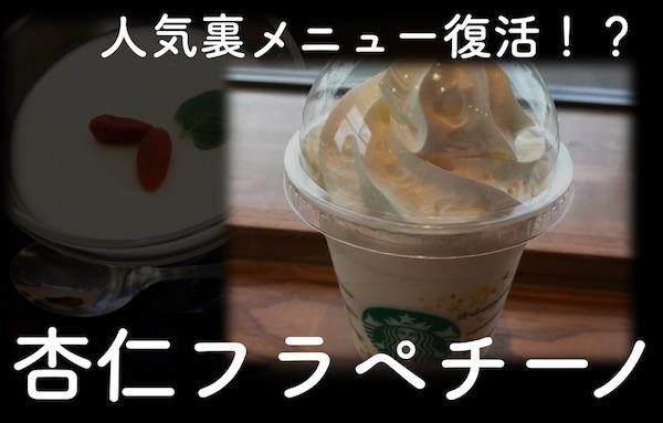 f:id:kuro6kuro6:20171004122058j:plain
