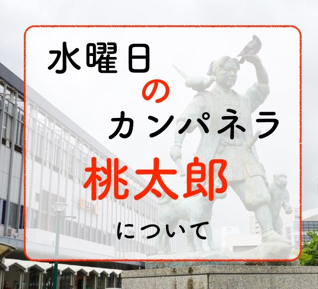 f:id:kuro6kuro6:20171006133512j:plain