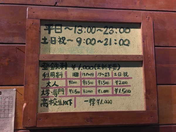 f:id:kuro6kuro6:20171011202811j:plain