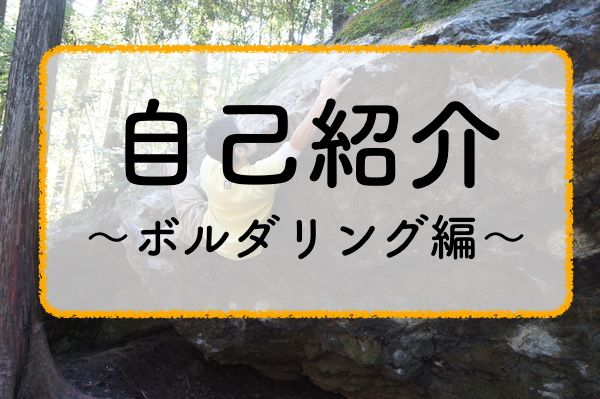 f:id:kuro6kuro6:20171012223402j:plain