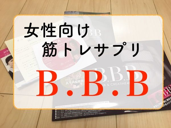 f:id:kuro6kuro6:20171015052211j:plain