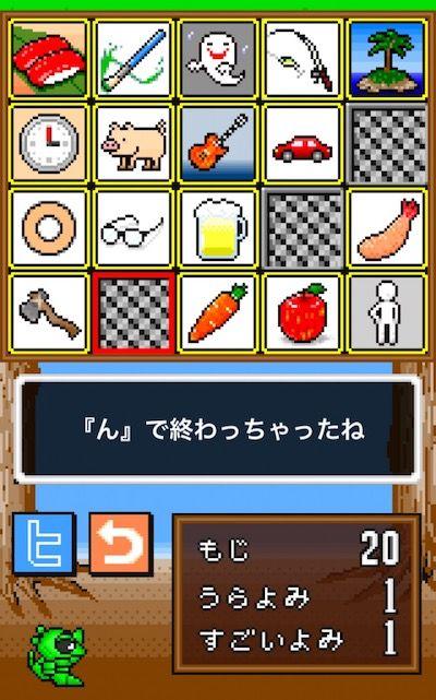 f:id:kuro6kuro6:20171017143831j:plain