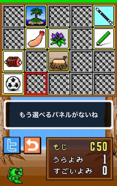 f:id:kuro6kuro6:20171017143852j:plain