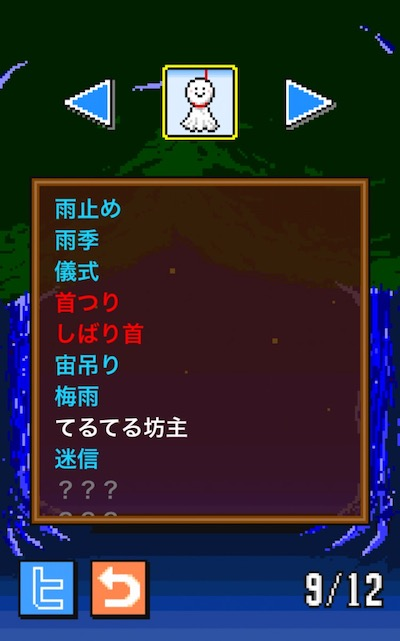 f:id:kuro6kuro6:20171017144138j:plain