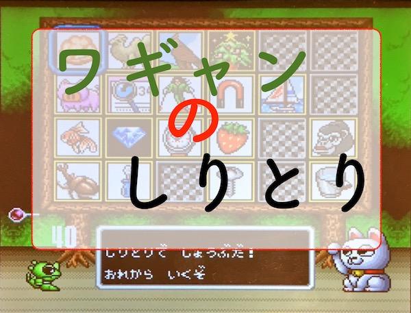 f:id:kuro6kuro6:20171017160255j:plain