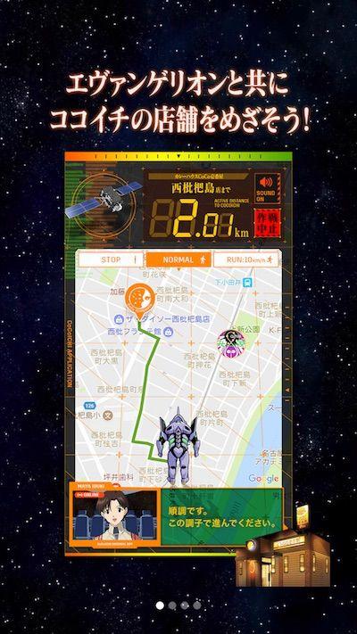 f:id:kuro6kuro6:20171019120645j:plain