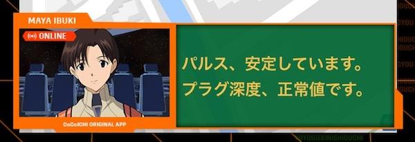 f:id:kuro6kuro6:20171019120750j:plain